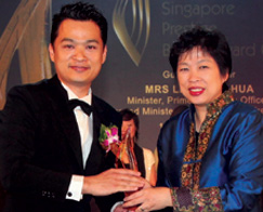 Winner of Singapore Prestige Brand Award 2009, Established Brands